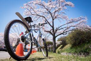 KTM trekking kerékpár
